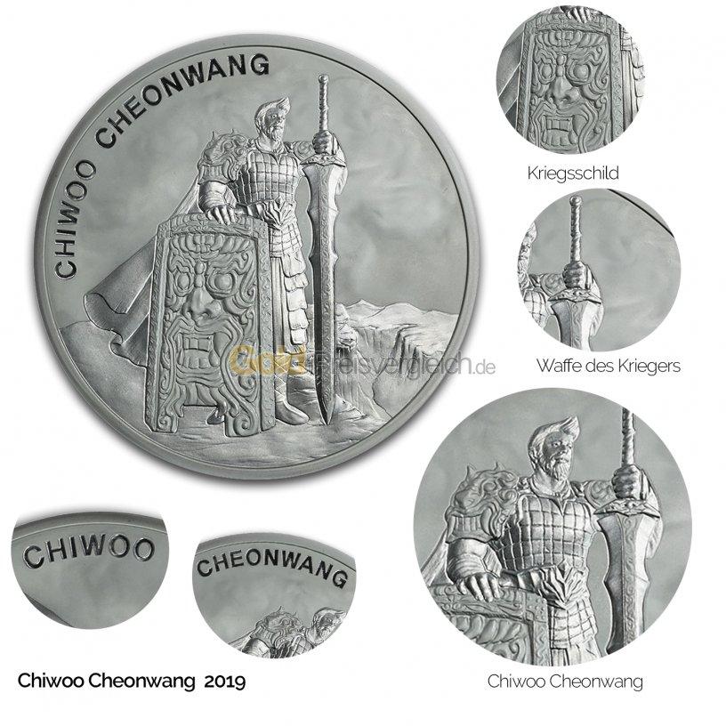 Silbermünze Chiwoo Cheonwang - Details des Revers