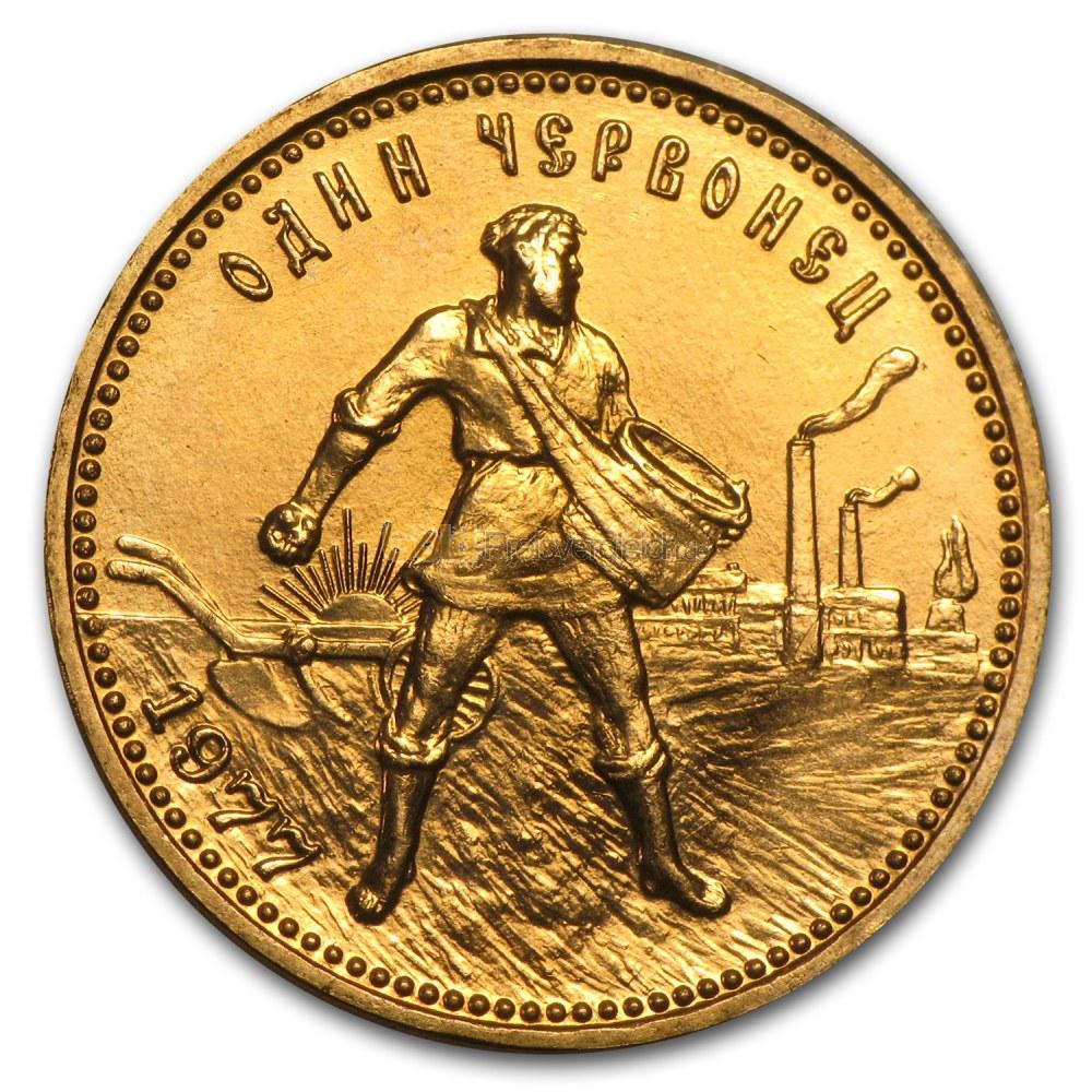 tscherwonetz gold preisvergleich goldm nzen g nstig kaufen
