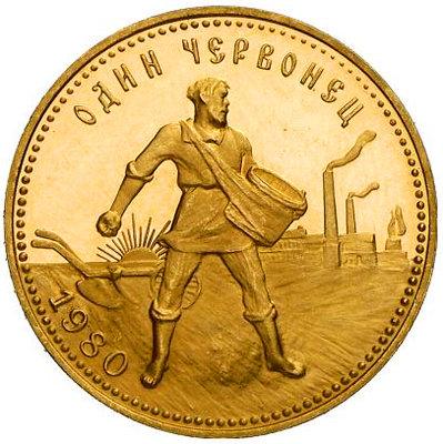 Gold Tscherwonetz